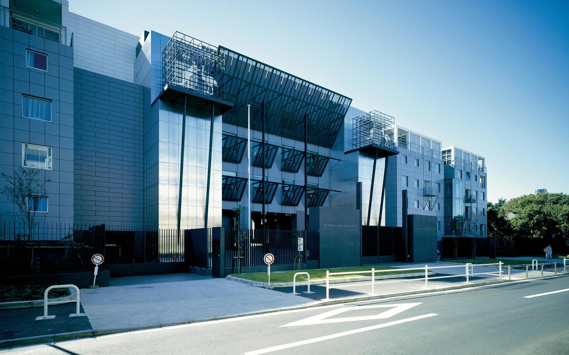 Australian Embassy Tokyo Japan Denton Corker Marshall